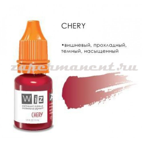 Chery 10 мл