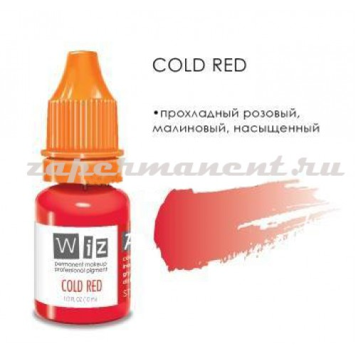 Cold Red 10 мл